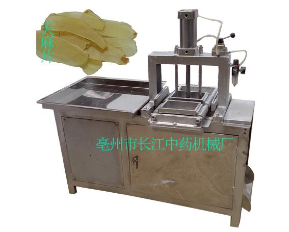 BPJ-100型天麻刨片机